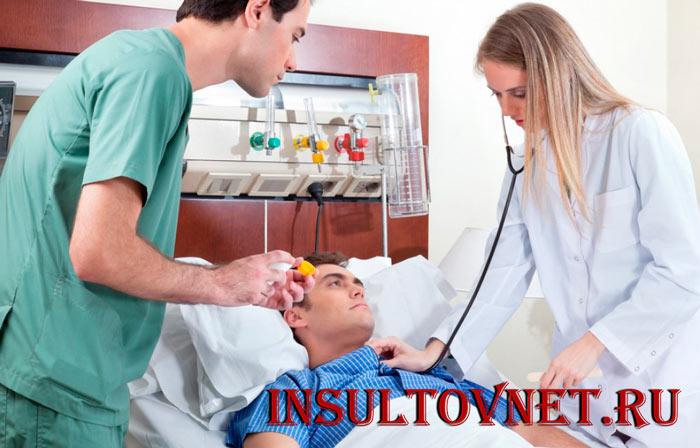 Помощь при инсульте в стационаре