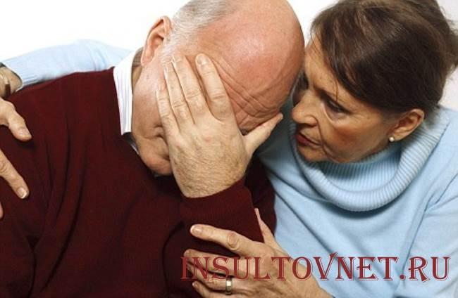 Помощь родных после инсульта