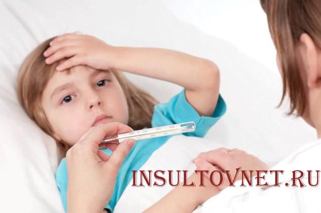 Симптомы детского инсульта