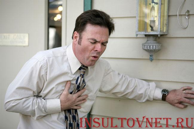 инфаркт 2