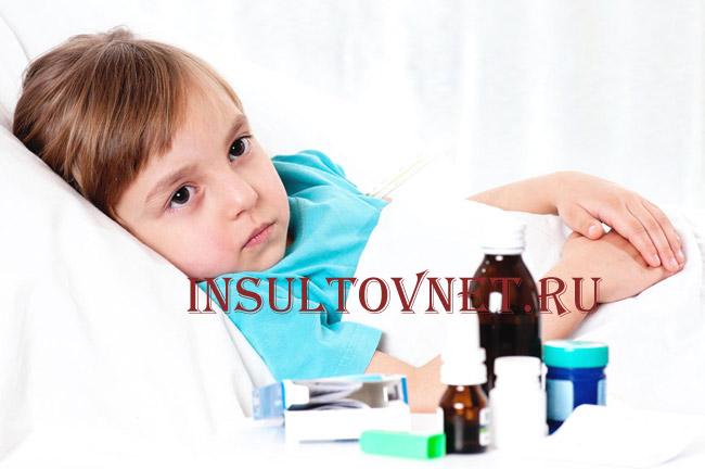 Инсульт у ребенка