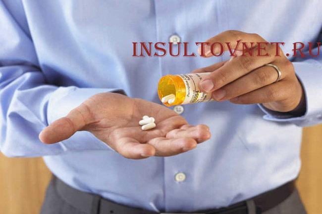 Медикаментозное лечение при инсульте