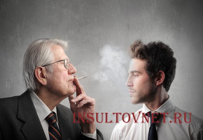 Пассивное курение причина инсульта