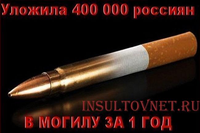 Последствия курения после инсульта
