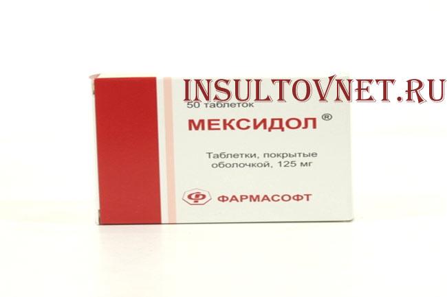 Таблетки Мексидол при инсульте