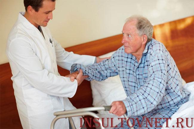 пациент 2