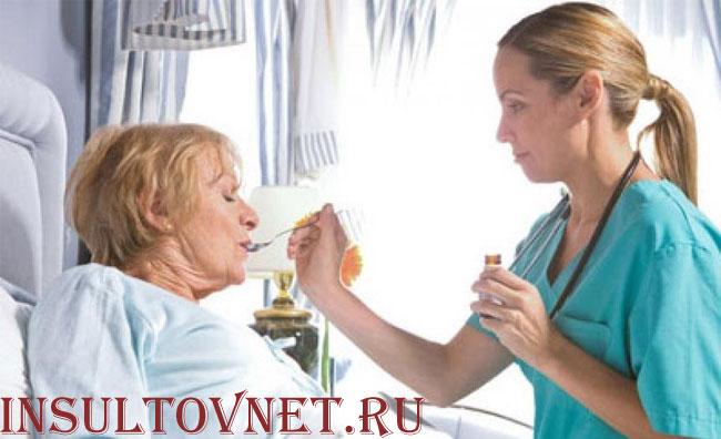 пациент ест