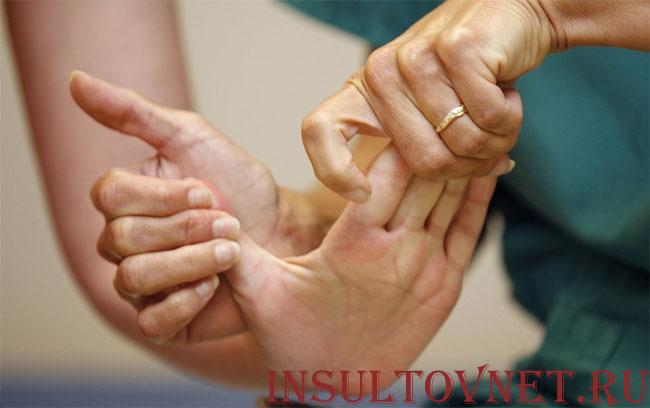 восстановление руки