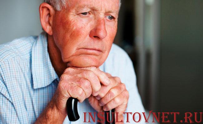 Депрессия после инсульта