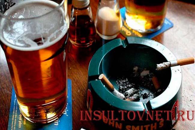 Ограничение алкоголя и сигарет