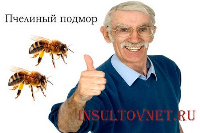 Полезные свойства пчелиного подмора