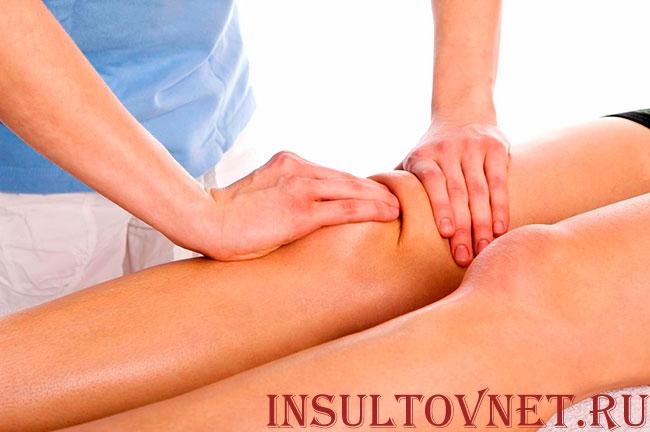 массаж коленного сустава
