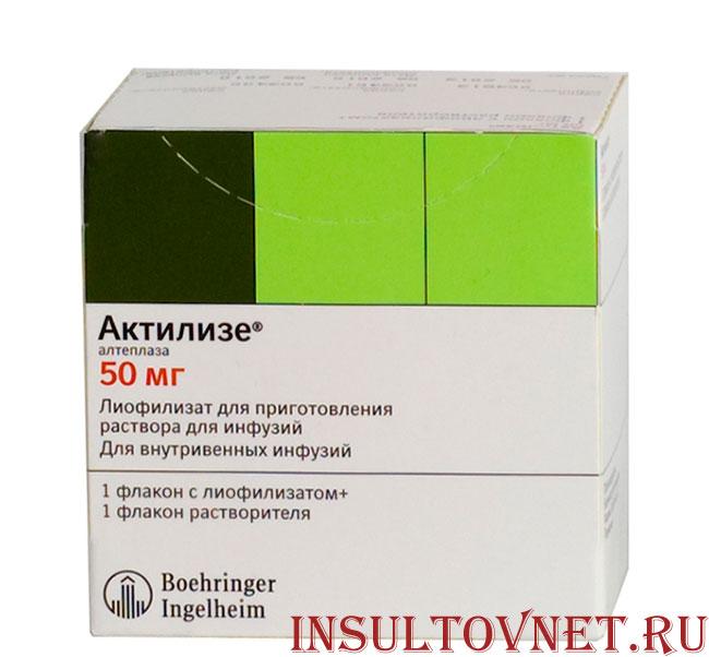 препарат актилизе