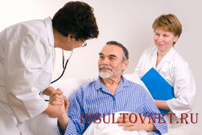 Специфика лечения