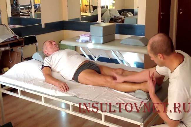 Паралич ноги после инсульта