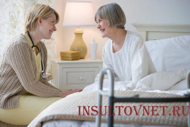 Помощь близких при инсульте