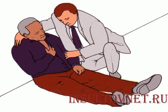 Помощь до приезда врача