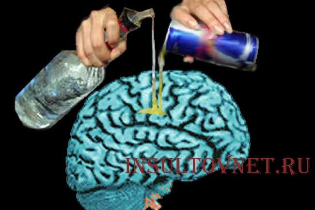 Алкоголь и плохая работа мозга