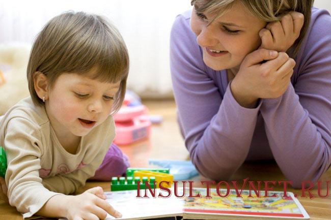 Наблюдение за ребенком