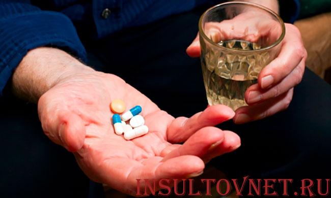 лечение таблетками