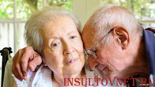 пожилая пациента с Альцгеймером