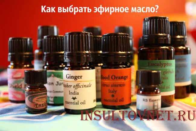 Как выбрать эфирное масло