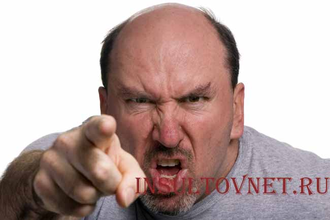 Необоснованная злость