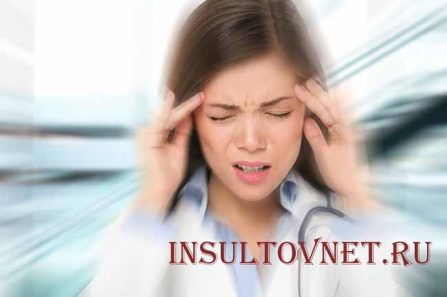Первичная стрессовая головная боль