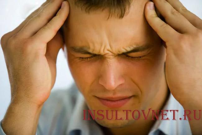 Боль напряжение после компьютера