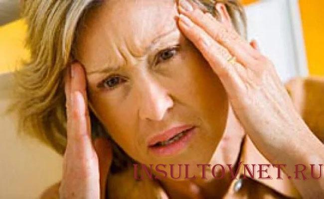 Болит голова при гипертонии