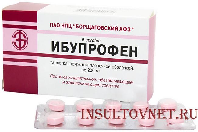 Ибупрофен от головной боли