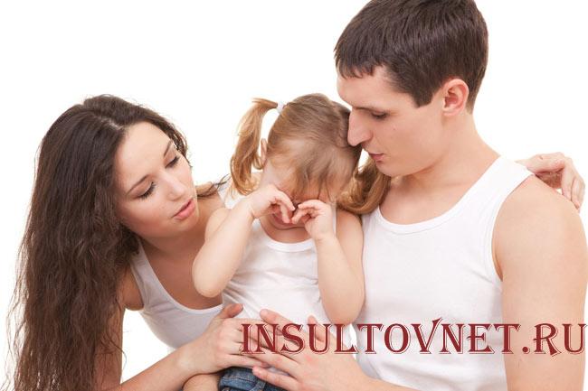 Как унять боль у ребенка