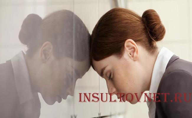 Тошнит и болит голова после стресса