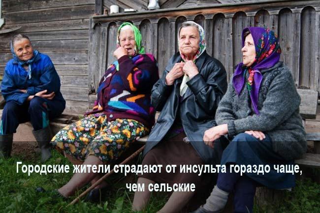 Жизнь в сельской местности